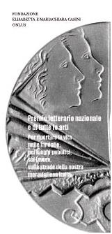 PREMIO LETTERARIO NAZIONALE E DI TUTTE LE ARTI